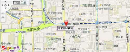 北京国华商场地址