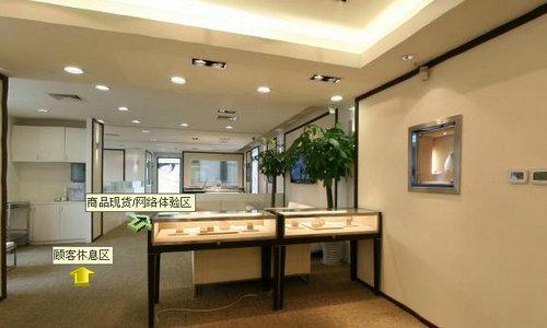 九钻珠宝上海体验中心