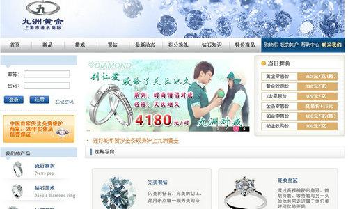 九洲黄金官网