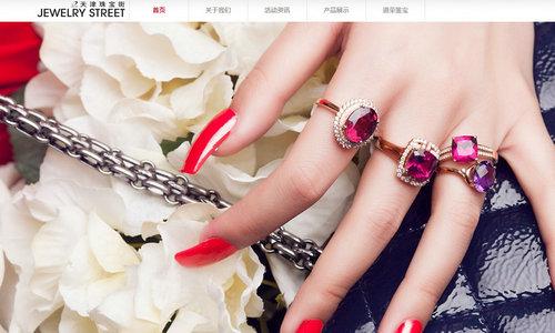 天津珠宝街官网