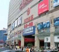 六福珠宝上海中环东方商�B六福店地址 电话 营业时间