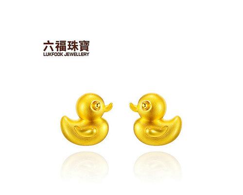 六福珠宝千足金可爱大黄鸭黄金套系列