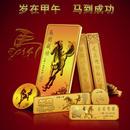 中国黄金马年贺岁产品系列