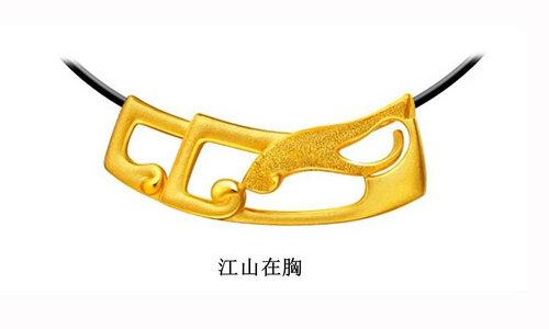 金马轩昂 共享荣华-卢金匠2014马年贺岁精品上市