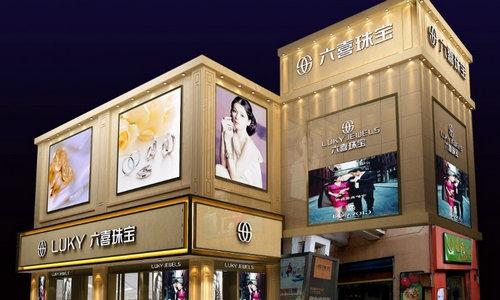 桂林万达橱窗设计