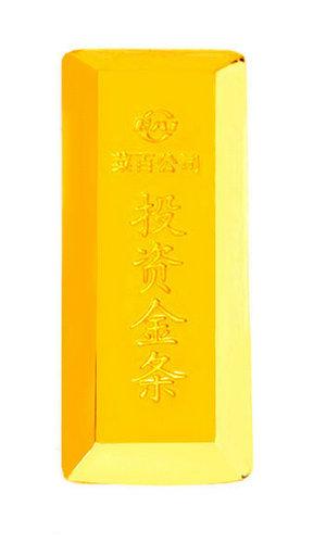 菜百首饰梯形投资金条(图)
