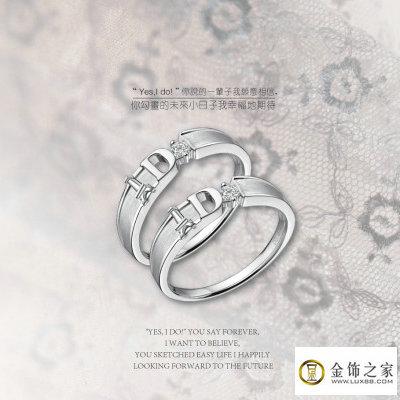 金大福珠宝【那么爱】系列钻戒欣赏图