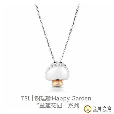 TSL|谢瑞麟HappyGarden童趣花园系列图片