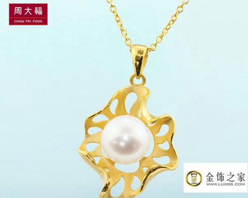 周大福倾情推出『珠光宝器』系列黄金配嵌饰品