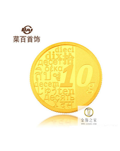 菜百千足金圆形投资金章(图)