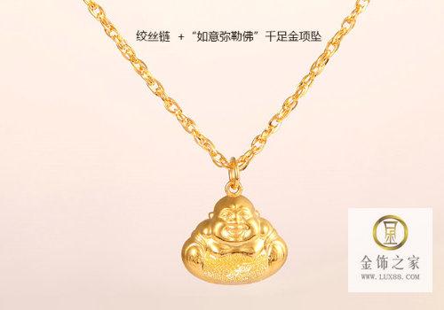 菜百首饰恋链风情 多款千足金配链及项坠(图)