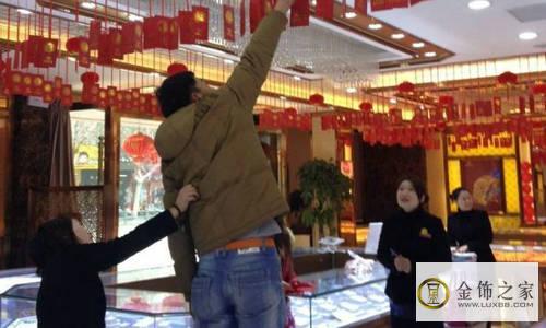 江苏苏州昆山市中国珠宝门店