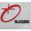 NJQSIC证书查询